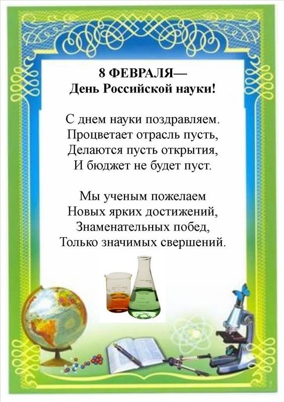 http://edupk.ru/upload/ds171vl/information_system_340/3/3/3/3/5/item_33335/item_33335.jpg?rnd=293445213