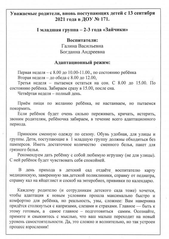 http://edupk.ru/upload/ds171vl/information_system_340/3/8/6/2/8/item_38628/item_38628.jpg?rnd=1735656536