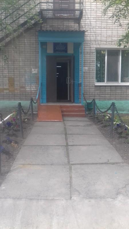 http://edupk.ru/upload/dussporthanka/information_system_56/3/4/4/9/1/item_34491/item_34491.jpg?rnd=1655709589