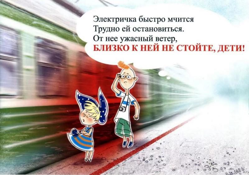 http://edupk.ru/upload/edupk/information_system_239/2/9/7/5/5/item_29755/item_29755.jpg