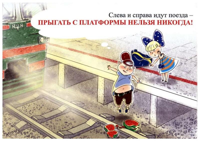 http://edupk.ru/upload/edupk/information_system_239/2/9/7/5/7/item_29757/item_29757.jpg