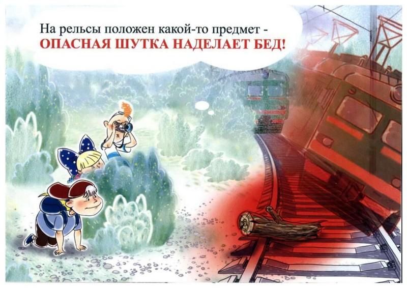 http://edupk.ru/upload/edupk/information_system_239/2/9/7/5/9/item_29759/item_29759.jpg