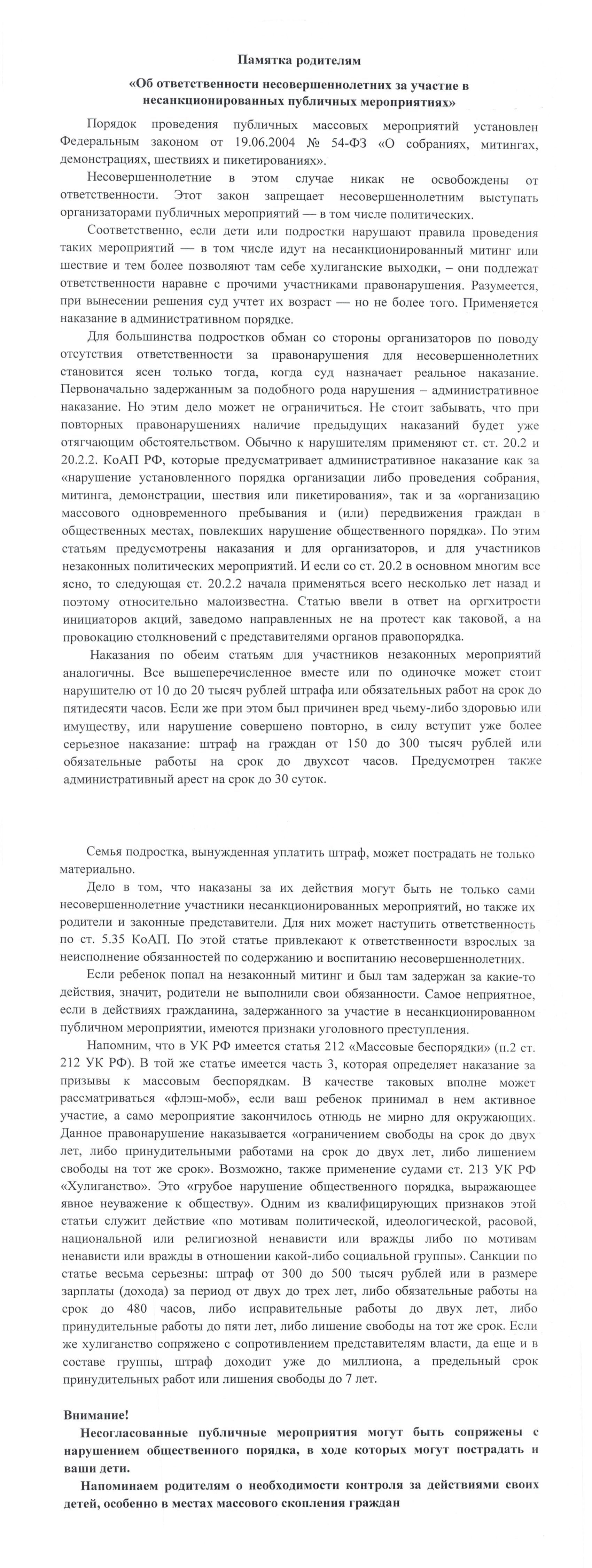 http://edupk.ru/upload/edupk/information_system_547/3/8/9/5/2/item_38952/item_38952.jpg?rnd=1201748045