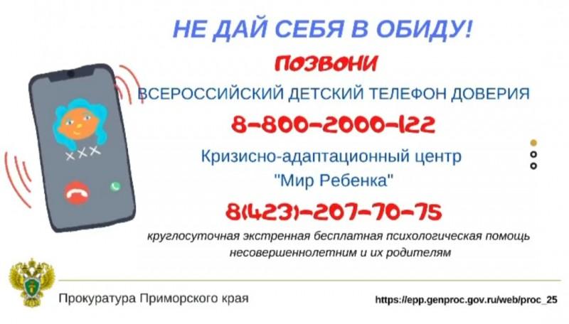 http://edupk.ru/upload/edupk/information_system_547/3/8/9/8/9/item_38989/item_38989.jpg?rnd=1172900630