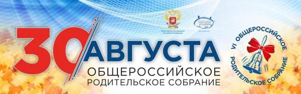 http://edupk.ru/upload/edupk/information_system_71/2/5/7/1/7/item_25717/item_25717.jpg?rnd=515088498
