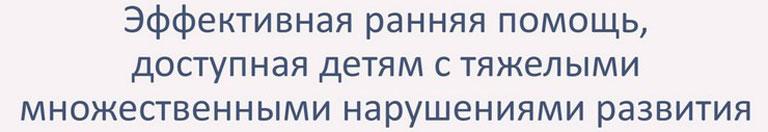 http://edupk.ru/upload/edupk/information_system_71/3/1/0/7/2/item_31072/item_31072.jpg?rnd=483106954