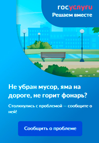 http://edupk.ru/upload/edupk/information_system_71/3/4/9/8/8/item_34988/small_item_34988.jpg?rnd=1692978278