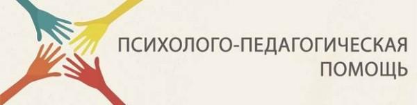 http://edupk.ru/upload/edupk/information_system_71/3/6/0/7/4/item_36074/item_36074.jpg?rnd=815247765