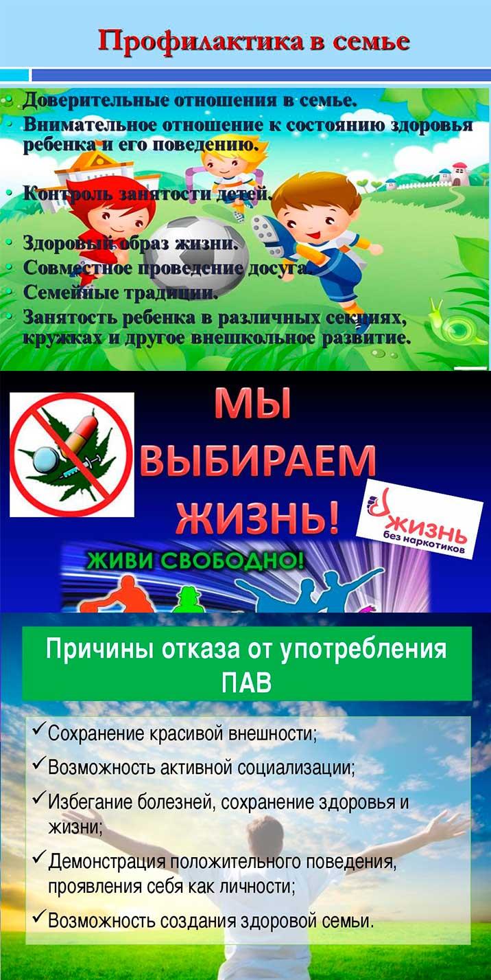 http://edupk.ru/upload/hankauno/information_system_48/3/7/1/5/6/item_37156/item_37156.jpg?rnd=317530429