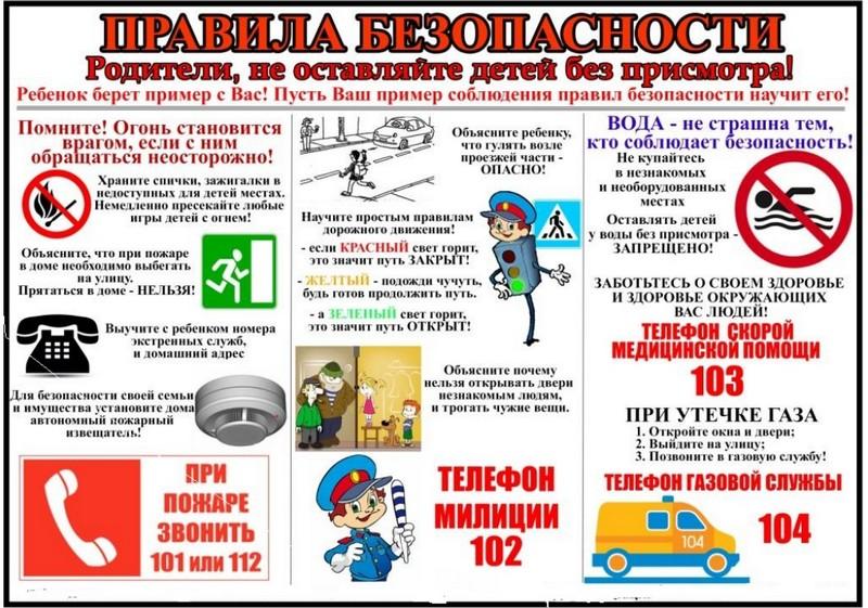 http://edupk.ru/upload/sh1_hasan/information_system_417/2/9/7/3/9/item_29739/item_29739.jpg?rnd=2033009662