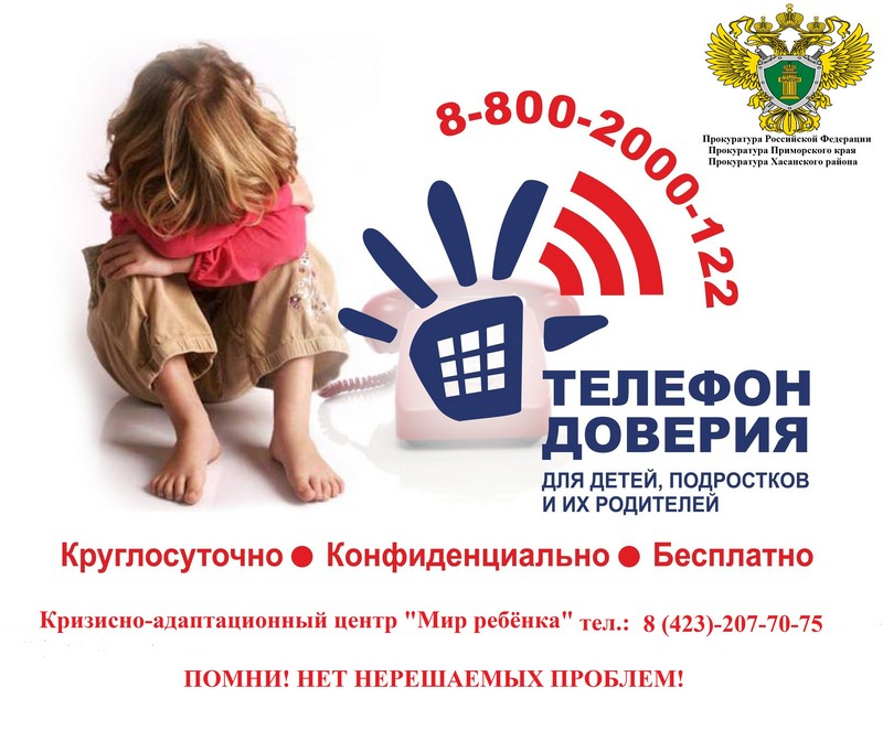 http://edupk.ru/upload/sh1_hasan/information_system_417/3/4/2/2/0/item_34220/item_34220.jpg?rnd=122354265