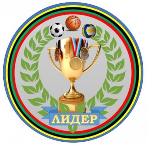 http://edupk.ru/upload/sh20_kr/information_system_530/3/1/2/5/2/item_31252/information_items_property_13690.jpg?rnd=497606606
