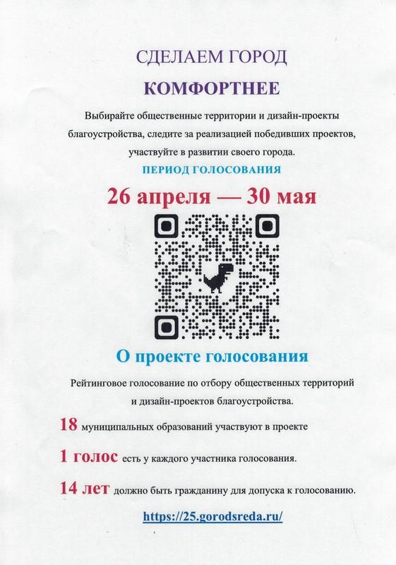 http://edupk.ru/upload/sh8_nahodka/information_system_270/3/5/8/6/1/item_35861/item_35861.jpg?rnd=296490179