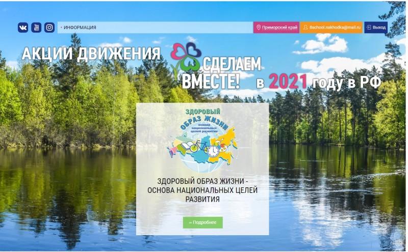 http://edupk.ru/upload/sh8_nahodka/information_system_270/3/5/9/2/5/item_35925/item_35925.jpg?rnd=2085472975